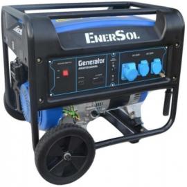 Генератор EnerSol SG-7 (В) | 6,0/7,0 кВт (Турция)
