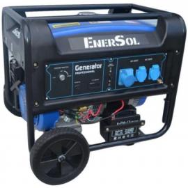 Генератор EnerSol SG-8Е (В) | 7,0/8,0 кВт (Германия)