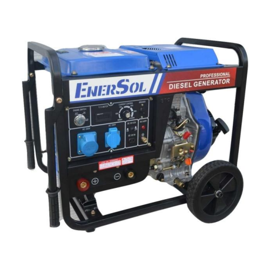 Генератор EnerSol SWD-7Е