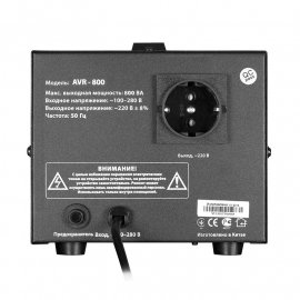 Стабилизатор напряжения SVEN AVR-800 | generator.ua | 0.56 кВт Финляндия