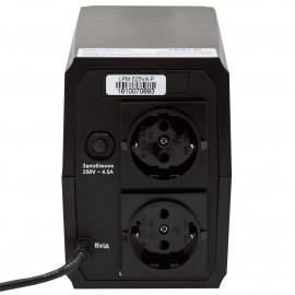 ИБП LogicPower LPM-525VA-P | generator.ua | 0.36 кВт Китай
