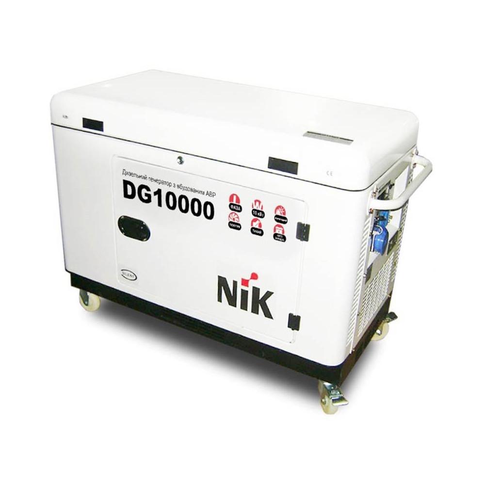 Генератор NiK DG 10000 І ф