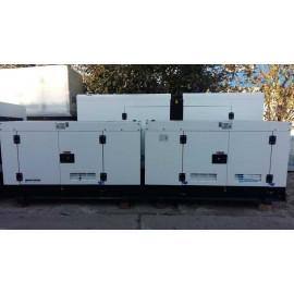 Генератор Depco DK-50   36/40 кВт (Китай)