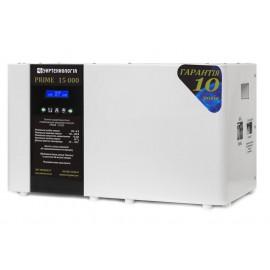 Стабилизатор напряжения Prime 15000 | 15 кВт (Украина)