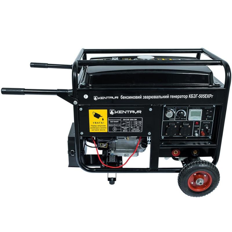 Генератор сварочный Кентавр КБЗГ505ЭКРг | 5/5,5 кВт (Китай)