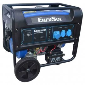 Генератор EnerSol SG-8E-3 (В) | 7,0/8,0 кВт (Турция)