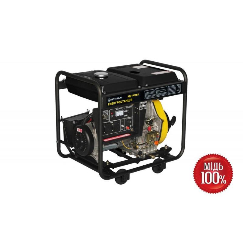 Генератор Кентавр КДГ 505 ЭК | 5/5,5 кВт (Украина)