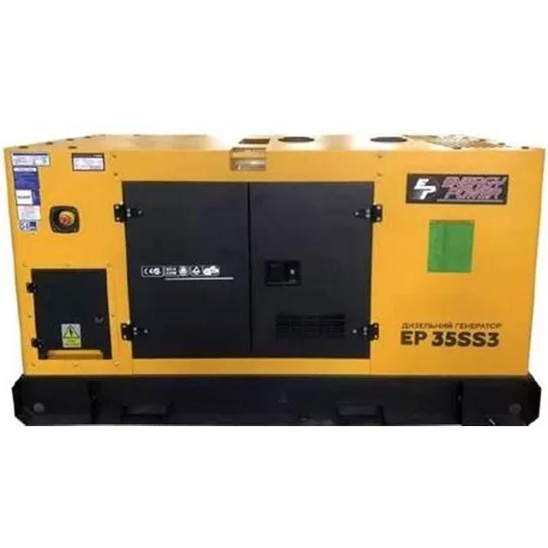 Генератор Energy Power 35SS3 | 24 кВт (Китай)