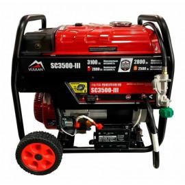 Генератор двухтопливный Vulkan SC3500-III (Gasoline/LPG)| 2,5/2,8 кВт (Китай)