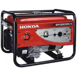 Генератор Honda EP 2500 CX | 2/2,2 кВт (Япония)