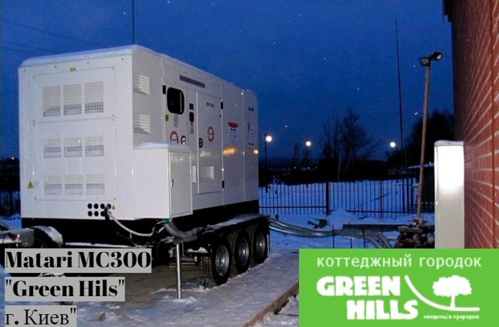 Matari MC300, «Green Hils», г. Киев